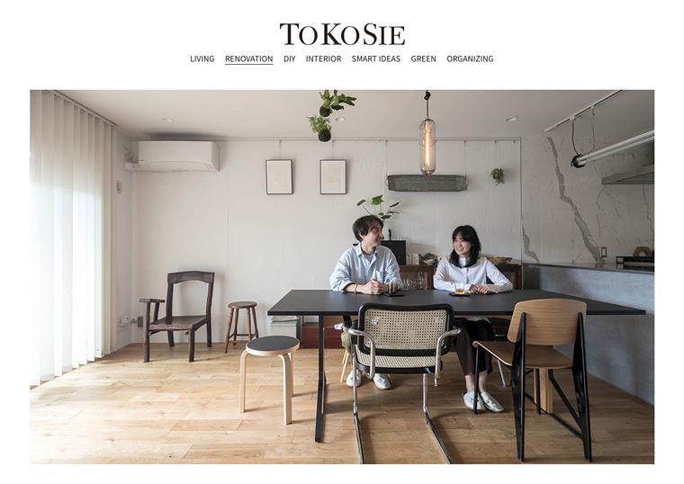 tokosie掲載情報