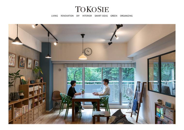 210621_tokosie